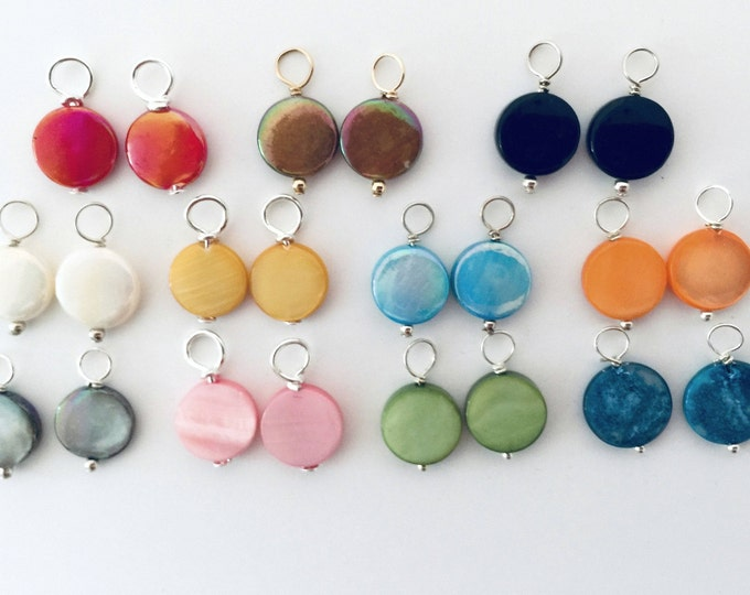 Small Shell Charms -Coin shaped Hoolas, (charms) may be added to your hoops, earwires or a chain for color.