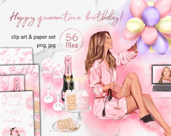 Birthday girl with balloons clipart. Pajamas party digital paper pack. Pink watercolor fashion illustration. Quarantine stay at home art