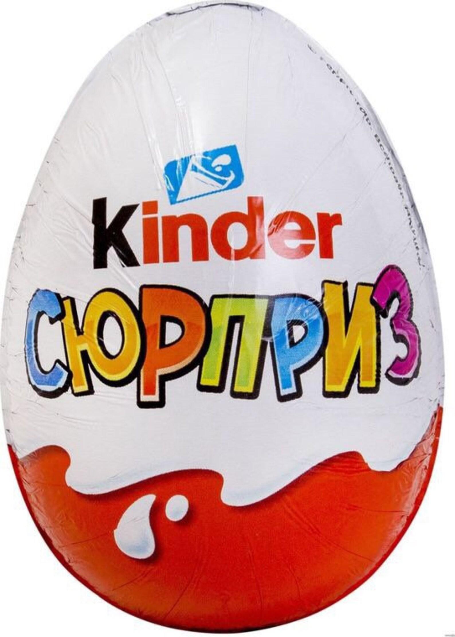 4 kinder surprise