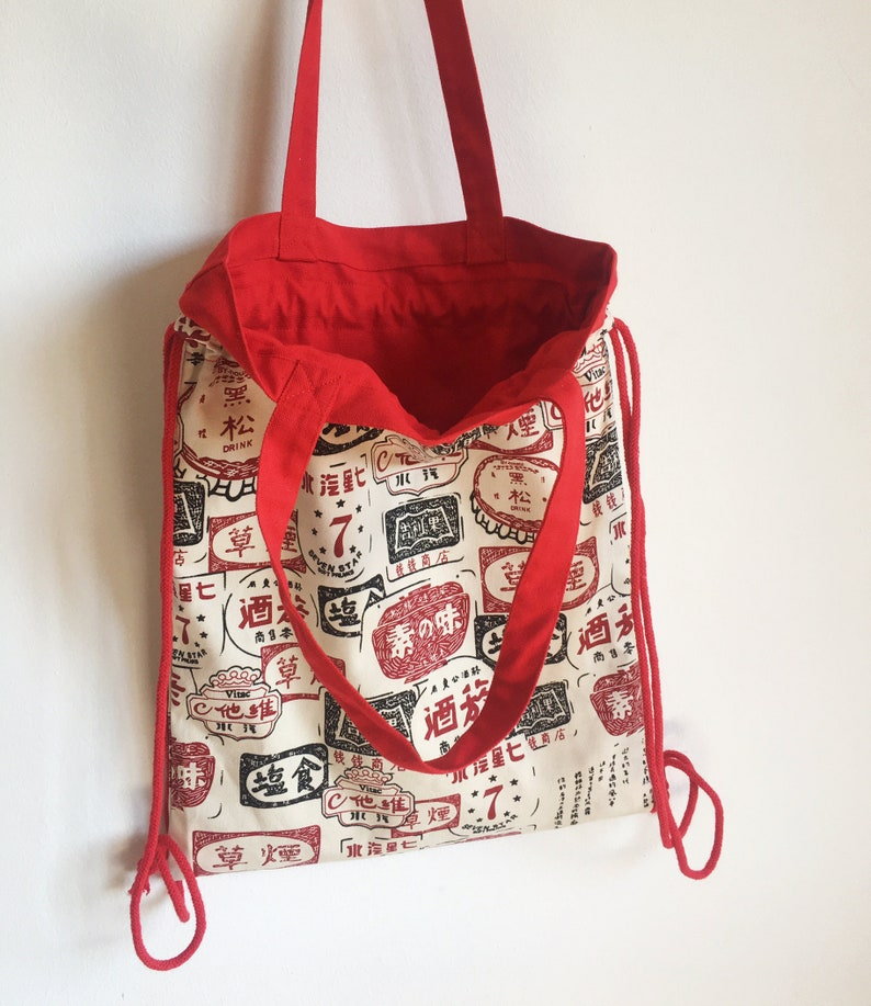 Red backpack,Japanese tote bag,shopping bag,Drawstring bag,Tote bag,cotton and canvas oriental pattern print closure with drawstring