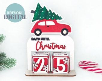 countdown svg , christmas advent calendar svg , christmas laser cut files , svg file glowforge , cube countdown svg , layered christmas svg