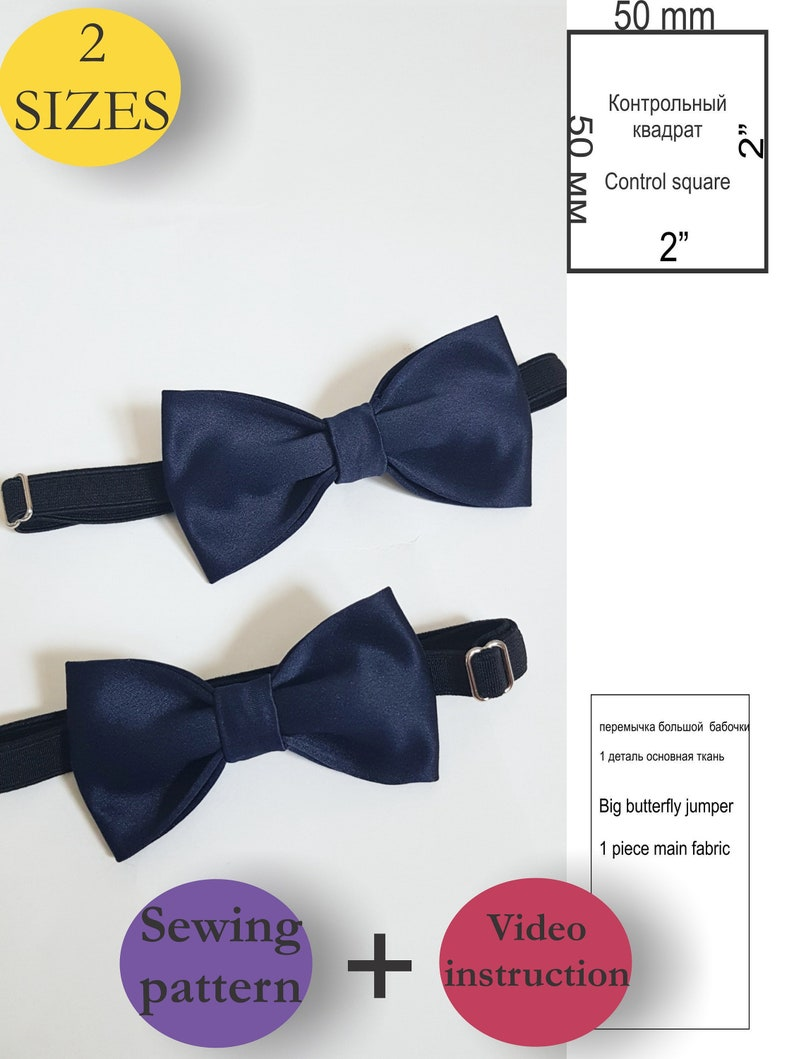 bow tie digital sewing pattern and tutorial Bow tie for image 0