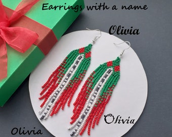 Personalized earrings green and red, earrings with the Morse code, personalized gifts,  gift for Olivia,  a Christmas gift, red green white