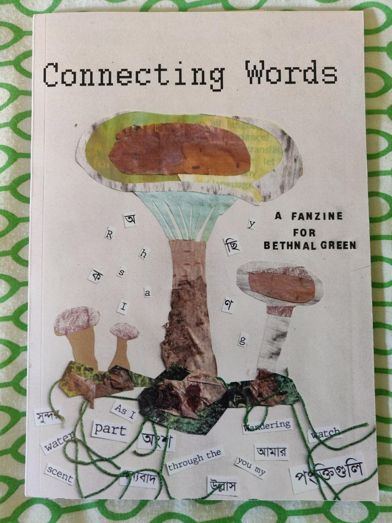 Connecting Words: a fanzine for Bethnal Green image 0