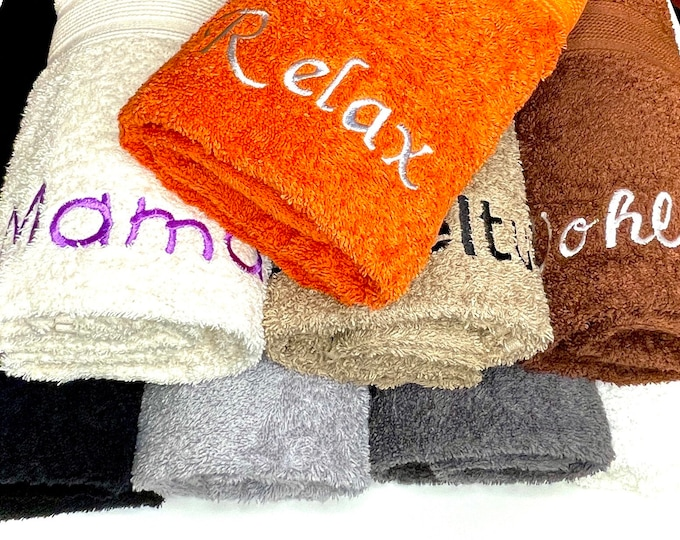 Shower towel 70 x 140 cm embroidered with your desired name or saying, different colors