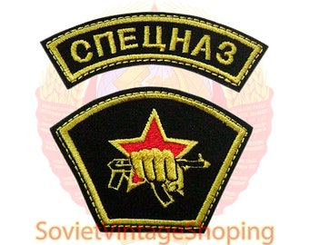 FSB spetsnaz embroidered KGB SF SOF special forces russia tactical patch