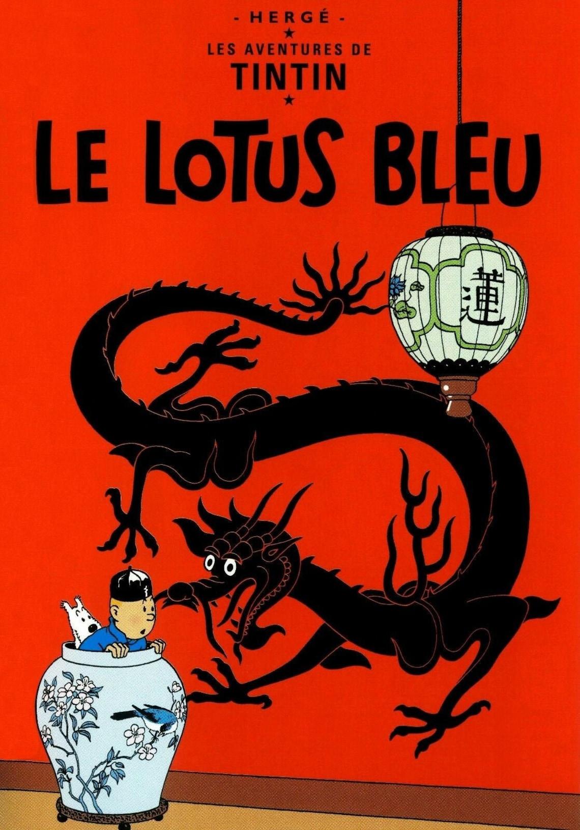 The Adventures of Tintin Le Lotus Bleu 1935 Hergé Poster image 0