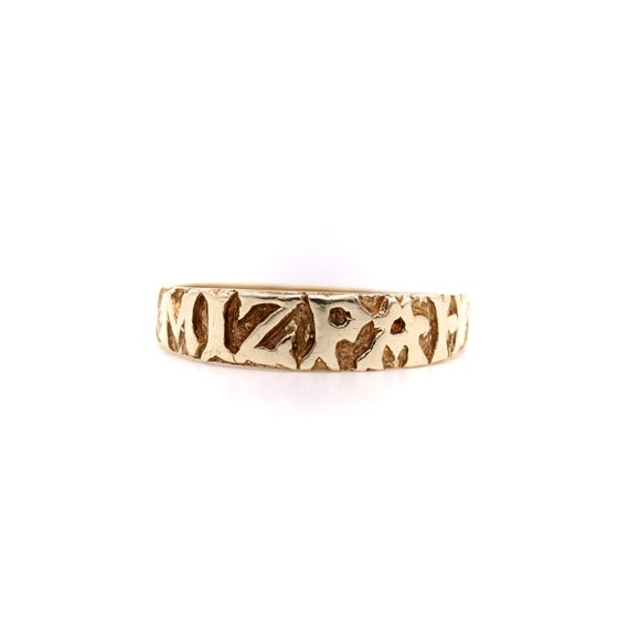 Vintage 9ct Gold Mizpah Ring – Antique Style 9kt G