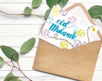 Eid Greeting Cards 2021 R-Zu Water Project