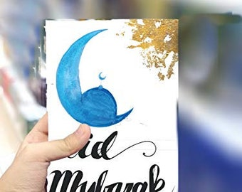 Eid Greeting Cards 2020-R-Zu Water Project
