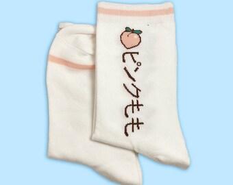 Japanese Katakana Phrases Ankle Socks