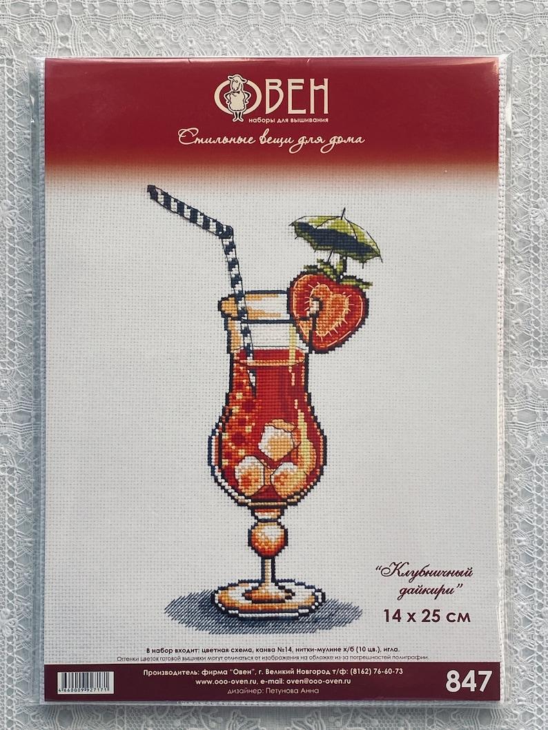 OVEN  847 Strawberry Daiquiri  Cross Stitch Kit