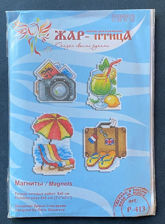 R-409  Cross Stitch Kit with Felt and Magnets Magnets 8x6 cm MP Studia  Who Said Woof?
