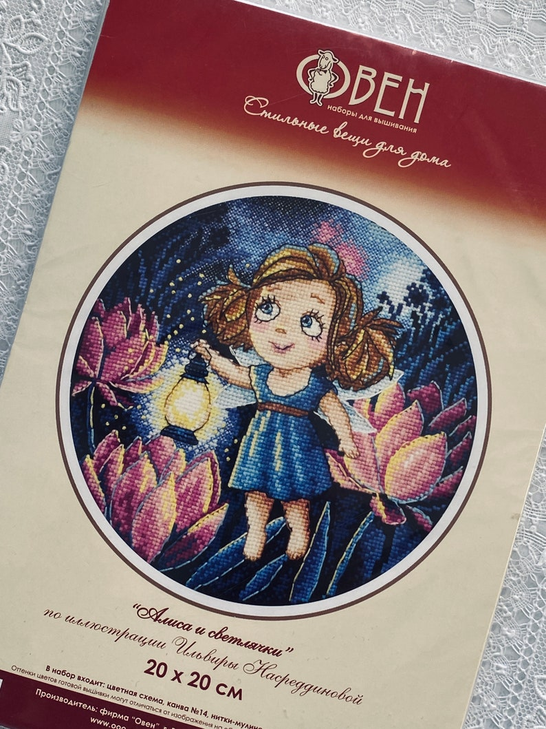 OVEN  873 Alice and Fireflies  Cross Stitch Kit