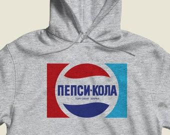 Pepsi Cola Vintage Hoodie Soviet USSR Russian Retro  Sweatshirt Unisex Women's Men's