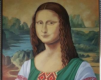 Mona Lisa Leonardo dа Vinci
