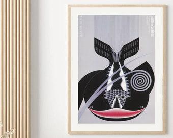 Kazumasa Nagai Art of Toyama Vintage Exhibition Poster Replica Vintage Japanese Poster Minimal Art Japanese Art Poster