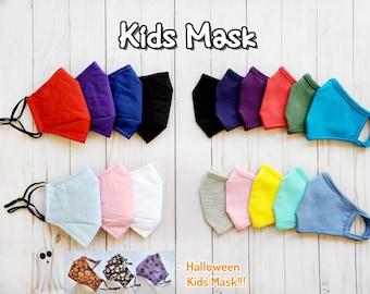 Face Mask Kids, Set of 4 & 10, Washable Face Mask, Child Face Mask, Soft Cotton Kids Mask, Reusable Kid Mask, Made in USA