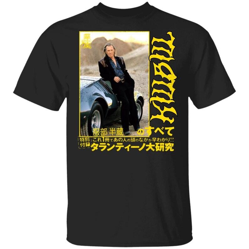 Kill Bill Tarantino Uma Thurman David Carradine 5.3 oz T-Shirt