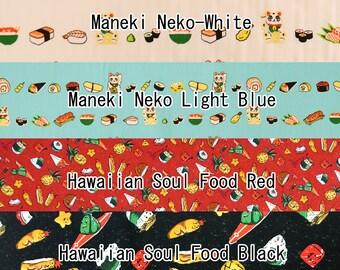 2yd Set : 1/2yd cut each Hawaiian Soul Food-SETF01