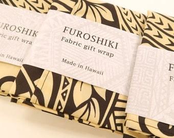 Beige & Blue Tapa Print Fabric Gift Wrap Furoshiki | Eco Wrapping Cloth | LARGE