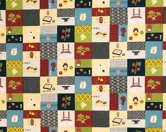 Japanese Manekineko Grid Pattern Gift Wrapping Fabric | Eco Furoshiki Cloth | SMALL | Napkin, Bandanna