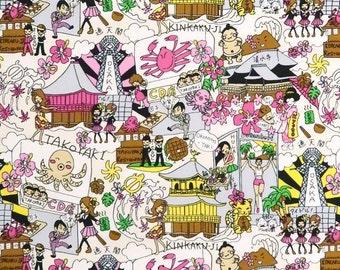 Japanese Osaka Print Fabric - White/Pink C238W
