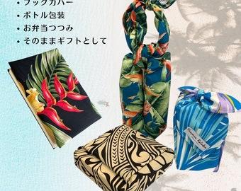 Furoshiki Trial Fun Pack Set | 4 Sizes in One