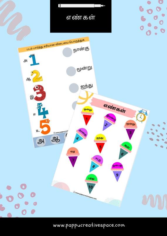 Tamil Digital Printable Worksheets For KidsNumbers Names In Etsy