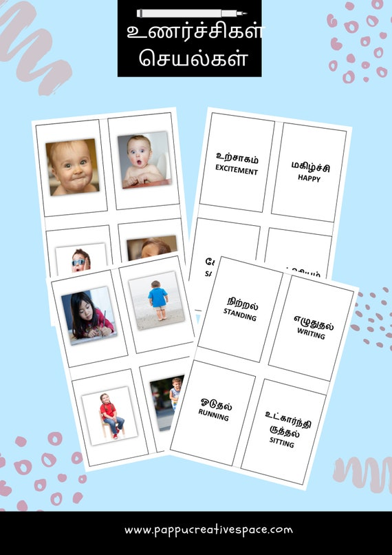 Tamil Digital Printable Worksheets For Kids Emotions Etsy