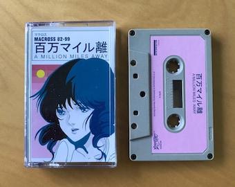 Audio Cassette Tape - Macross 82-99 / A Million Miles Away - Warpaint / Fool