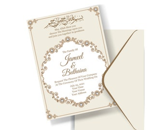 mosque background Islamic wedding INVITATION elegant invites GOLD Muslim wedding invitation PERSONALISED 6 affordable