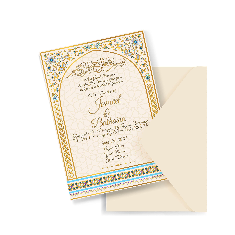 custom muslim wedding invitation nikah invite valima card