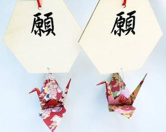 Coffee quotes rear view mirror car charm origami crane ornament