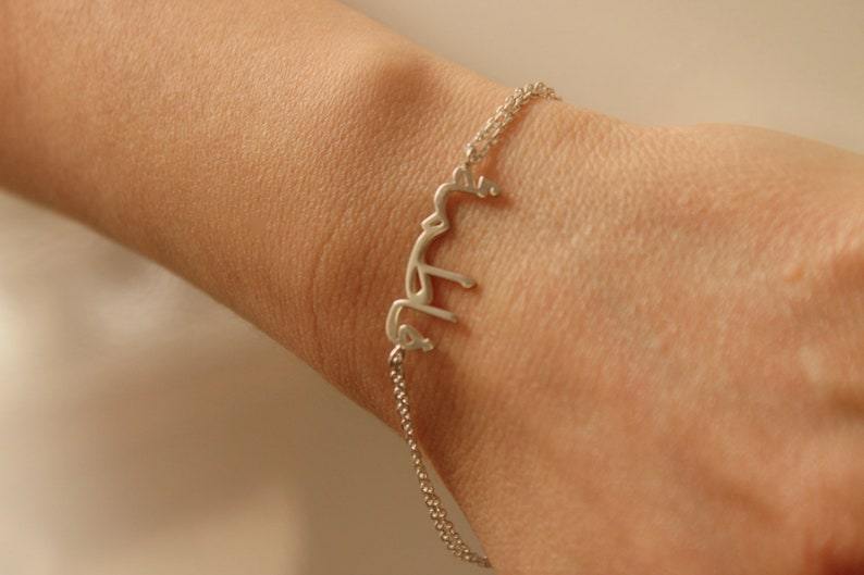 Personalized Arabic Name Bracelet Gift for Her Silver Custom Dainty Arabic Font Name Jewelry