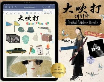 BTS- DEACHWITA Inspired digital sticker bundle -BTS Clipart,decorative stickers,planner stickers