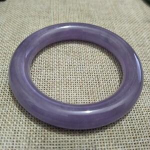 585960mm Certified Natural Lavender Jadeite Emerald A*Jade HandCarved Bracelet Bangle S107 10/% OFF