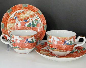 Free Shippin in U.S.A. Manufacturers Mark 3 12 Tall Vintage 8 34 Wide Gold Imari Hand Painted Floral /& Peacock Design Bowl Ex Cond