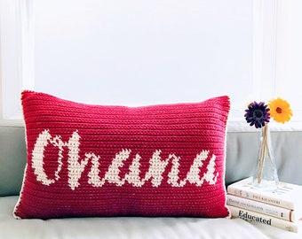 Ohana Pillow Cover Crochet Pattern, Crochet Pillow Cover, Tapestry Crochet, Crochet Home Decor