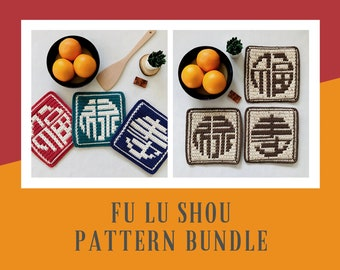 Fu Lu Shou (Blessing, Prosperity, Longevity) Chinese Trivets Crochet Pattern Bundle, Crochet Hot Pad, Crochet Pot Holder, Mosaic Crochet