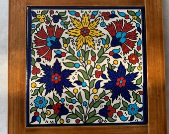 Ceramic Coaster 20cm Armenian Yellow flower hand painted hand made Vintage Style Dark Oak Wood Framed Ceramic Display Tile UK Seller