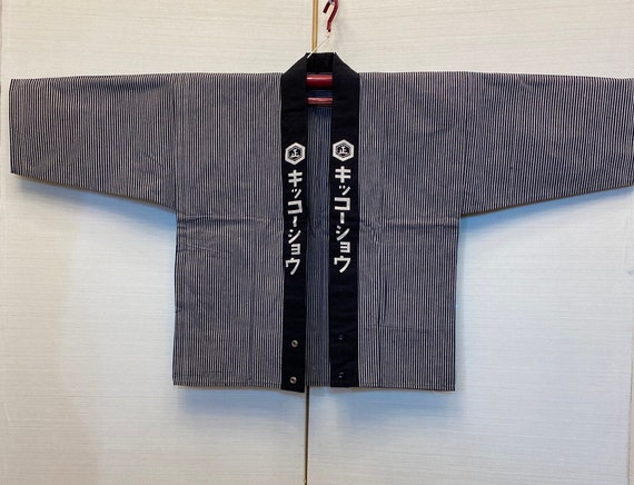 Rare Vintage Japanese Cotton Workwear KIKKOSHO Soy