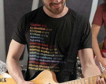 Names of God Shirt, Hebrew Shirt, Worship Shirt, Jehovah Jireh Shirt, Christian Shirts, Rainbow God Shirt, Bible Verse Shirt, Christian Gift