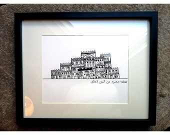 A4 Yemeni Print from original hand drawn illustration