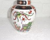 Japanese Imari style urn vase