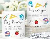 Thank You Teacher Gift, Thank you Teacher, Personalised Teacher Mug, Teacher Gift, End Of Year Present Gift, Teacher Name, Appreciation Gift