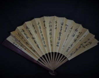 Elegant Vintage Chinese Bamboo Ribs Fabric Folding Hand Fan Eighteen Disciples of the Buddha Painting