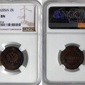 22 RUSSIA 2 KOPEKS 1915 NGC MS62BN Bitkin#245