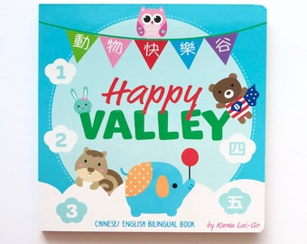 Happy Valley 123 Counting Book- English/ Chinese Bilingual