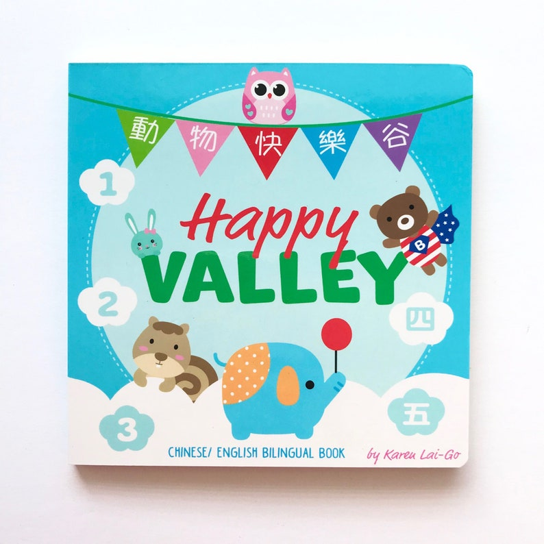 Happy Valley 123 Counting Book English/ Chinese Bilingual image 0